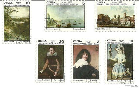 Живопись серия 6 марок 1977 искусство Куба