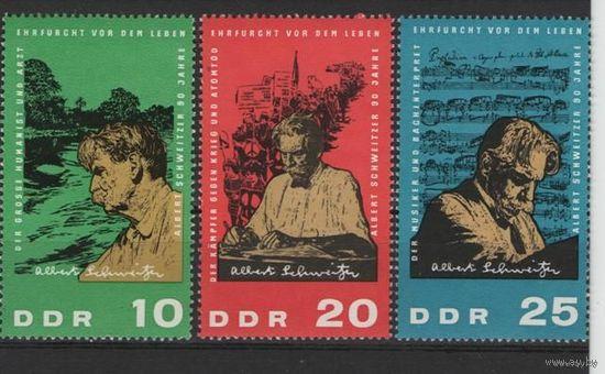 ГДР 1965 г. Mi No 1084-1086** 90 лет со дня рождения Альберта Швейцера
