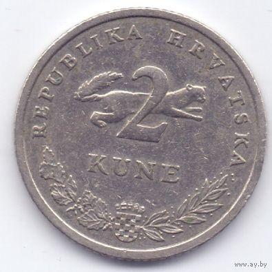 """Хорватия, 2 куны 1999 года. """"Тунец""""."""