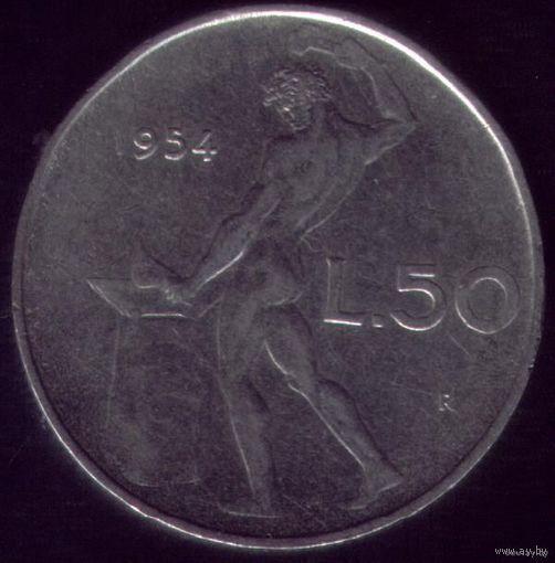 50 Лир 1954 год Италия