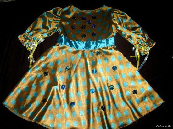 Очень красивое сценическое платье 9-11