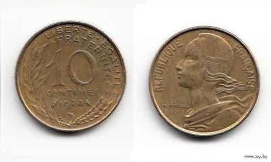 ФРАНЦИЯ 10 сантимов 1970г. распродажа